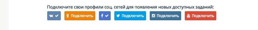 Поддерживаемые соцсети VKtarget